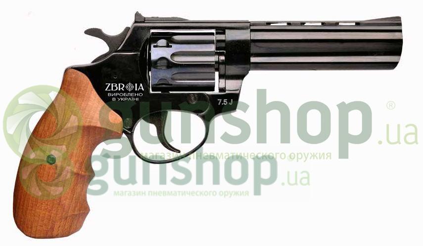 Револьвер Флобера PROFI 4.5